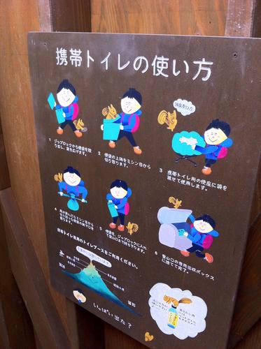 keitai_05.jpg