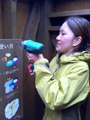 keitai_12.jpg