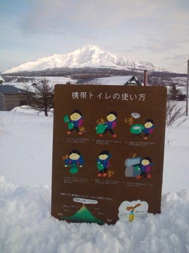 keitai_13.jpg