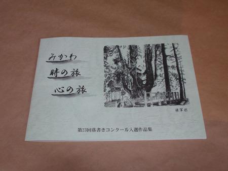 syogun02.jpg